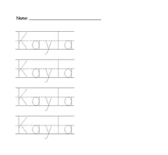 Handwriting Practice With Trace Name Worksheets Activity