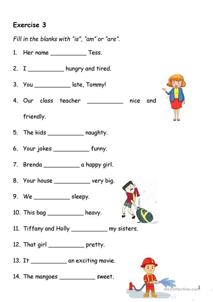 Present Simple Verb to be English Grammar Worksheets